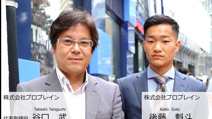 営業フリーランスのスキルアップを支援するkakutokuアカデミー制度とは?
