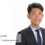 Takmax&Company株式会社の営業支援〜お客様の一歩先を行く提案術とは〜